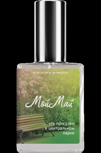 Demeter Fragrance Library Духи-спрей «МОЙ МАЙ... это прогулки в центральном парке» () 30мл