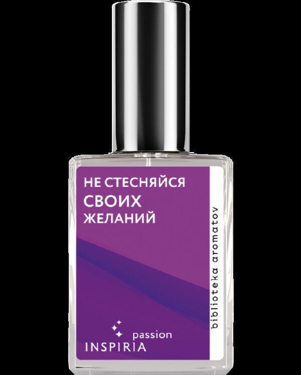 Demeter Fragrance Library Духи-спрей «Не стесняйся своих желаний» () 30мл