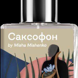 Demeter Fragrance Library Духи-спрей «Саксофон» (Saxophone) 30мл