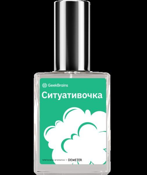 Demeter Fragrance Library Духи-спрей «Ситуативочка» () 30мл