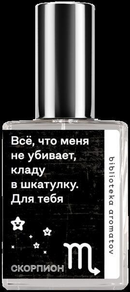 Demeter Fragrance Library Духи-спрей «Скорпион #2» (Scorpio uncensored) 30мл