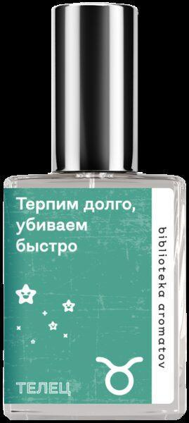 Demeter Fragrance Library Духи-спрей «Телец #2» (Taurus uncensored) 30мл