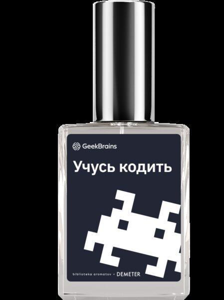 Demeter Fragrance Library Духи-спрей «Учусь кодить» () 30мл