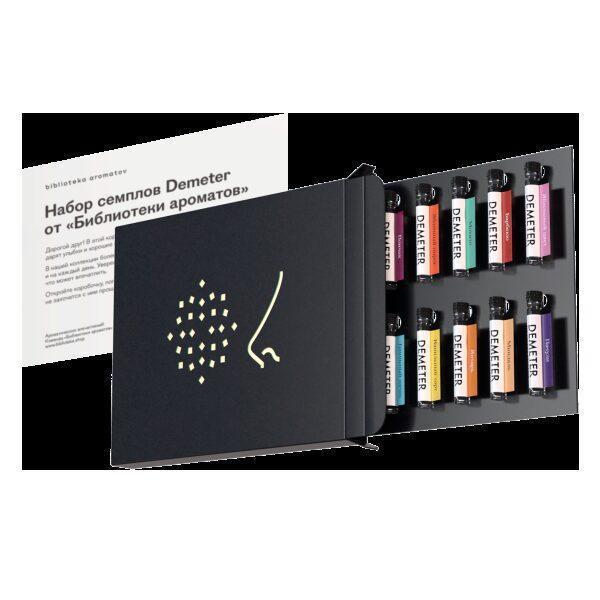 Demeter Fragrance Library Семплбокс «Семплбокс 14 ароматов» (Samplebox 14) 1шт