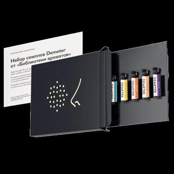 Demeter Fragrance Library Семплбокс «Семплбокс 7 ароматов» (Samplebox 7) 1шт